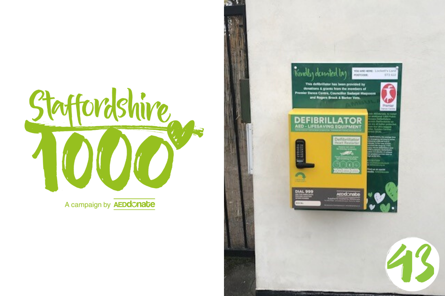 Defibrillator installed at Premier Dance Centre, Longton